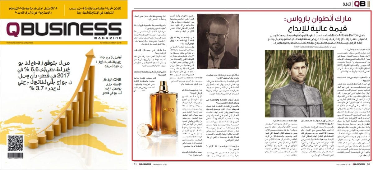 2016-12-Qatar-Business-Magazine-1-1200x547